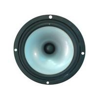 SO-VOIOE SVF149PR-44-088-048  5.25inch Coaxial Speaker Car Loudspeaker