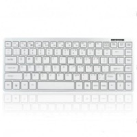 87-Key Bluetooth V2.0 Wireless Qwerty Keyboard + Silicone Protective Cover For Ipad Silver
