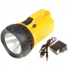 Zuke 2151 Rechargeable 3W 80 Lumens 2 Modes LED Light Spotlight