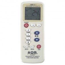 Mini Universal A/C LED Remote Controller for Air Conditioner