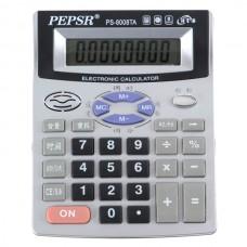 Desktop Electronic Calculator w/ UV Money Detector Sound Function