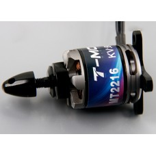 MT2216-12 800kv Motor Tiger T-Motor Multicopter series - 88g 180w