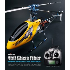 STORM 450 Fiber Glass Deluxe ( RTF ) Gift Package