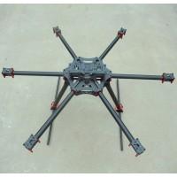 YG-X6 800 KK MK FF MWC 22mm Carbon Fiber Folding Hexacopter FPV Aircraft + Landing Skid
