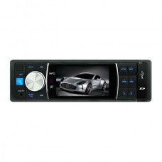 "STC-8006 Car MP5 Player with 3"" TFT Screen and Remote Controller"