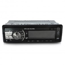 STC-7008U Fixed Panel Car Mp3 Player with USB/SD Card/AUX Inputs and FM Radio (Black Panel/Green Light)