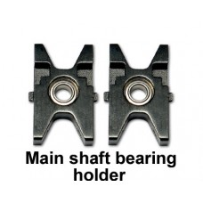 Main shaft bearing holder for Walkera V450BD5 HM-V450D01-Z-21
