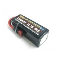 H-ENERGY 2200mAh 14.8V 40C LiPo Battery