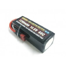 H-ENERGY 2200mAh 14.8V 40C LiPo Battery