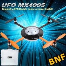 Walkera New UFO MX400S BNF 6-Axis Gyro Quadcopter without Transmitter with Aluminum Case (Upgraded Version of MX400)