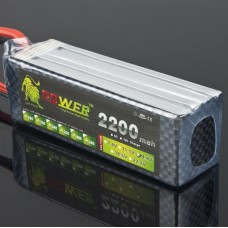 High Quality Rechargeable LION Power 14.8V 2200MAH 30C LiPo Battery BT690