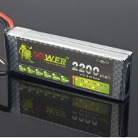 High Quality Rechargable LION Power 7.4V 2200MAH 40C LiPo Battery BT685