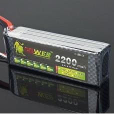 High Quanlity Rechargable LION Power 11.1V 2200MAH 30C LiPo Battery BT680