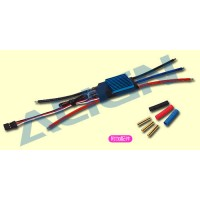 ALIGN 35A Brushless ESC(Governer Mode) RCE-BL35X K10304A