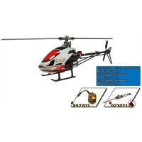 GAUI X2 kit RC Helicopter 212003(Carbon Fiber Frame)