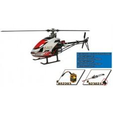GAUI X2 kit RC Helicopter 212003(Carbon Fiber Frame)