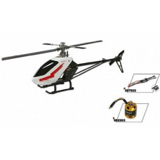 GAUI Hurricane 255 Kit RC Helicopter 207953 with Scorpion BL Motor and ESC