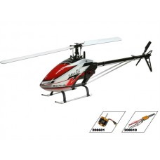 GAUI X5 FES Carbon Fiber Frame kit RC Helicopter 208010