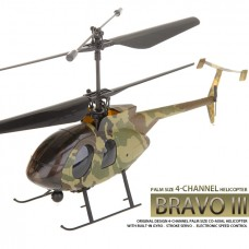 Nine Eagles Bravo III 312A 4CH Helicopter RTF (Jungle Camouflage Edition 2.4 Ghz )