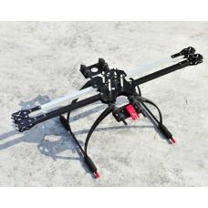 FY-650 650-X4 Alumium Folding Quadcoptor Frame FPV Quad Multi-copter w/ 190mm Landing Skid
