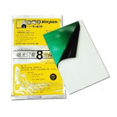 Kinsten Positive Acting Presensitized PCB GS1015 Single-Side 100x150x1.6mm 5pcs