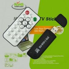 NEW USB DVB-T & RTL-SDR Realtek RTL2832U & R820T DVB-T Tuner Receiver MCX Input