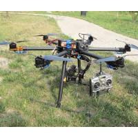 (Combo 3) Tarot T810 ARTF Hexacopter w/ Landing Skid + Tarot 4114 Motor ESC Propeller FPV Hexacopter