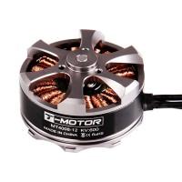 T-Motor Brushless Motor MT4008 380KV 3-4S for Quadcopter/Multi-Rotor High Performance