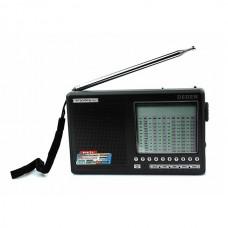 Degen DE1103 Digital Radio PLL SSB Stereo FM SW MW LW World Band Receiver Gray