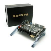 ALTERA FPGA Development Learning Board Student Education Board NIOS+ w/ Power Supply