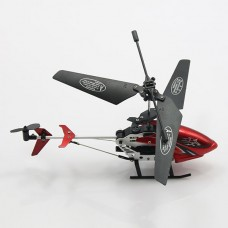 S04-1 2CH Infrared Remote Control R/C Helicopter with Light Radio Contorl Toys Red 210 x 96 x 46mm