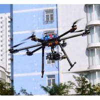 Tarot T960 Hexacopter Landing Gear Tarot 5008 Motor DYS 40A ESC Prop ARTF Combo