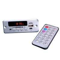 Digital Readout Nondestructive WAV Audio Decoder Board MP3 Decoder Player FM Radio 6-12V Power Supply