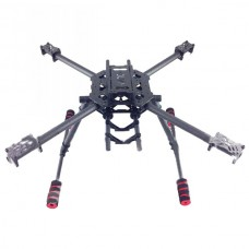 Carbon Fiber Multiaxis Fixed Wing 500mm Quadcopter + Carbon Fiber Tube Folding Landing Gear