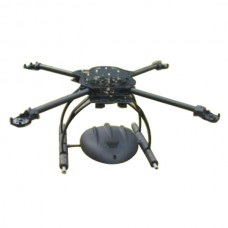 ATG 16MM T650-X4-16 Quadcopter Frame Kit New Concept Folding Reversely+Protection Cover