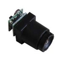 FPV MC900DA-V9 HD Mini 0.008Lux 520TVL 90 Degree CCTV Camera for RC Quadcopter