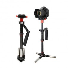 WeiFeng HPH-C200A CF Handheld Camera Mount Stabilizer with Tripod Stand for DSLR Camera Photography