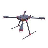 ATG-18-HX4-830 Full Carbon Fiber Folding Quadcopter Kits for FPV Photography
