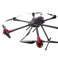 Align M690L Quadcopter Super Combo with Retractable Landing Gear