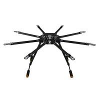 FC X8-1050 1050mm 8-Axis Manual Folding FPV Octocopter Carbon Fiber Multi-rotor w/ Landing Gear