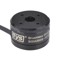 BGM2608-70T-8.5 24N22P Gimbal Brushless Motor for Multicopter FPV Photography w/ Slipring