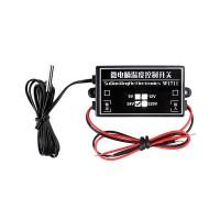 XH-W1711 Temperature Control Switch Adjustable High Precision 24V