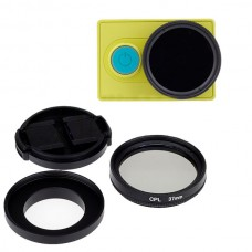 CPL Lens Polarizing Filter Lens for Xiaoyi Sports Camera Strong Light Photography Shooting