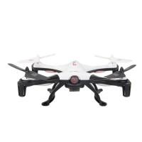 Nine Eagles MASF12 Galaxy Visitor 3 Altitude Hold Quadcopter 720P Mode 1/2 FPV UAV Drone
