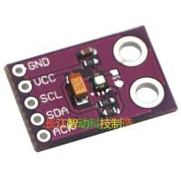 CJMCU-6070 16Bit High Precision CMOS UV Ultraviolet Sensor Module VEML6070