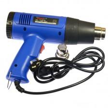 BOKER 1800W Electric Hot Air Gun Handheld Heater Tool Temperature Adjustable Heat Gun with LCD