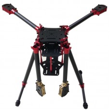 L600 Aluminum Alloy Carbon Fiber Folding Umbraller Quadcopter Frame for Flight Control Multicopter