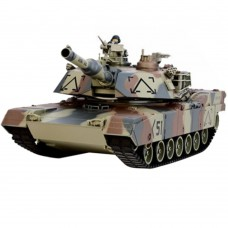 Ultralarge 781 Electric Remote Control Tank Toy RC Tank for Kids- Army Green