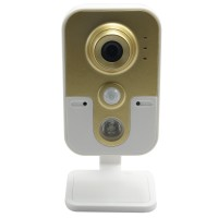Wireless WIFI Intelligent Surveillance Network Camera HD Home CCTV Security Webcam Cam Bidirectional Monitor-Gold