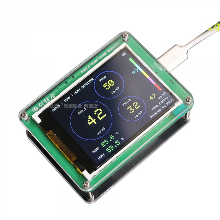 Household PM2 5 Detector Air Quality Monitoring PM2 5 Dust